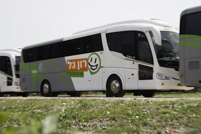 אוטובוסים לטיולים בכל רחבי הארץ