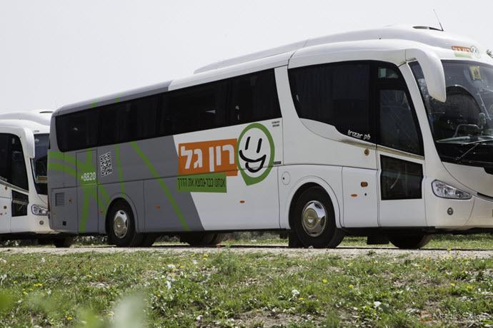 השכרת אוטובוס לאירוע