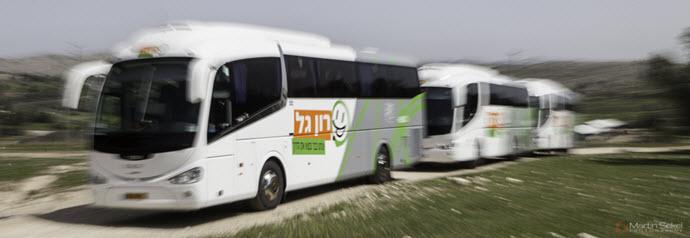 הסעות אוטובוסים בכל רחבי הארץ