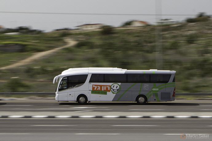 חברת אוטובוסים במרכז